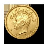 Iran Pahkavi Münze Gold